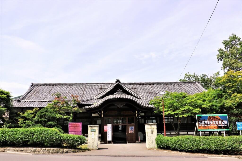 小樽市公会堂の外観