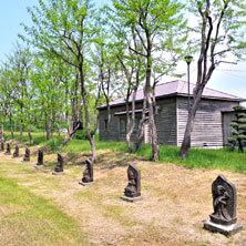 石狩文化探索